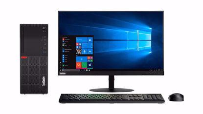 圖片 Lenovo M720 Series - Tower - 10SQA00GHC Intel G5400, 4GB DDR4, 1TB HDD