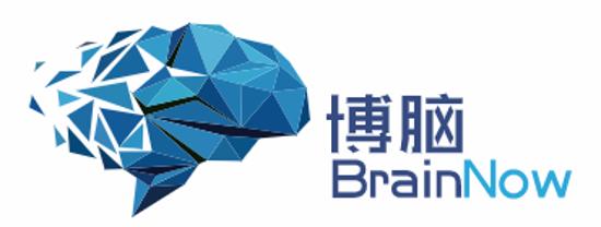 圖片 BrainNow - 腦影像定量分析