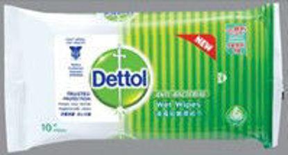 圖片 Dettol 消毒濕紙巾